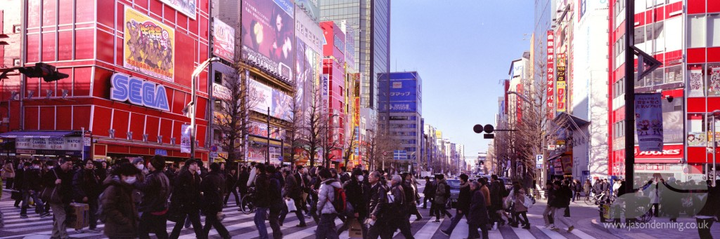 TOKYO CROSSING DAY