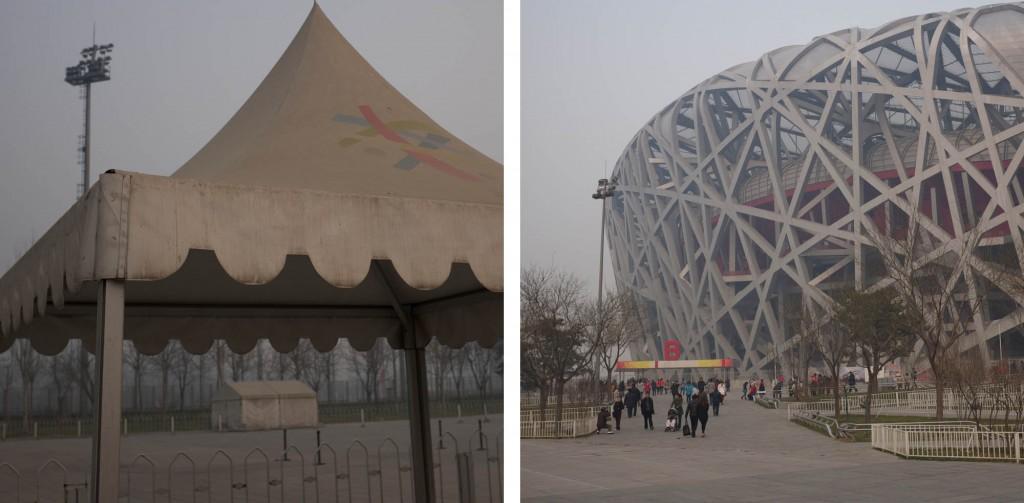 beijing 1 olympic park