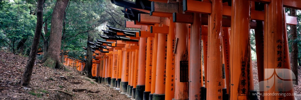 FUSHIMI INARI SHRINE KYOTO OUTSIDE
