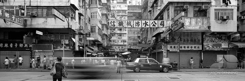 mongkok-street